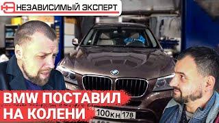 НА КОЛЕНЯХ ПЕРЕД BMW, ПОТЕРЯЛ БРАТА 2!