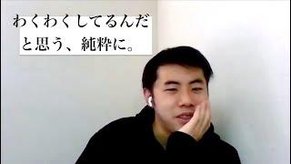 大学生図鑑vol.1 後藤大地