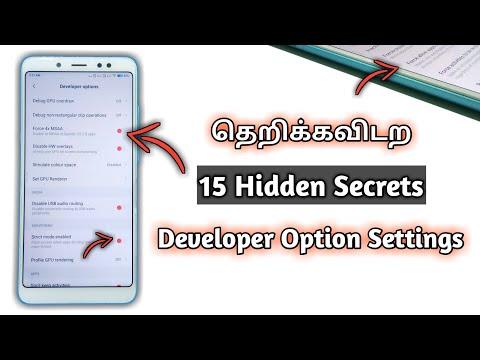 தெறிக்கவிடற Developer Options Secrets | 15 Hidden Features Of Android Mobile Developer Options