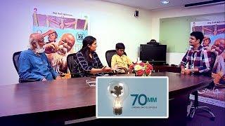 70MM Cinema Encyclopedia-PuthuYugam tv Show