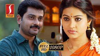 Pallikoodam | Tamil Full Movie | Sneha, Narain, Sriya Reddy, Seeman, Thangar Bachan