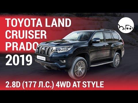 Toyota Land Cruiser Prado 2019 4.0 (249 л.с.) 4WD AT Престиж - видеообзор