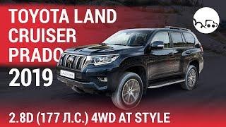 Toyota Land Cruiser Prado 2019 4.0 (249 к. с.) AT 4WD Престиж - відеоогляд