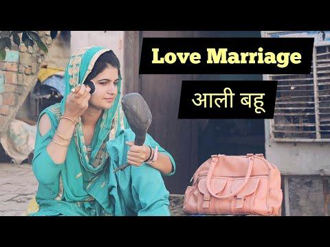 Love Marriage आली बहू ft. Pooja Khatkar | Hum Haryanvi Comedy