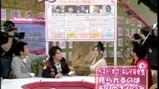 よゐこのワケアリ 2008年03月04日.