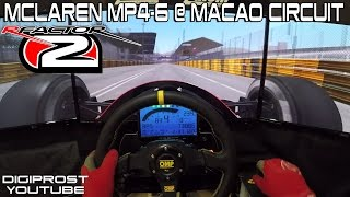 rFactor 2 - McLaren Mp4-6 @ Macao Circuit  (RF2)