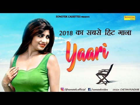 Yaari | Sonika Singh | 2018 का सबसे हिट गाना | Latest Haryanvi Songs Haryanavi 2018 | Sonotek Music