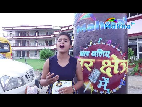 Chal Baliye SurKshetra Mein