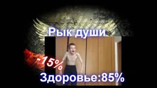 Доктор Попов на дуэле с Иваном ГАМАЗОМ