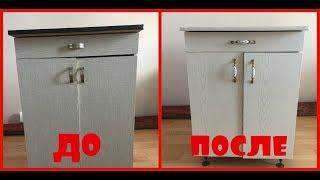 видео Кухонные шкафы ИКЕА и буфеты для кухни