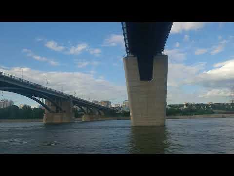 Под мостами Новосибирска. 6 мостов. Экскурсия. Река Обь. По Транссибу 🚂 .
