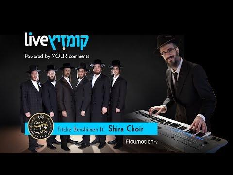 Watch LIVE: Fitche Benshimon ft. Shira Choir
