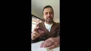 25- الوعد الرحيم من الرب الكريم - تأملات في كتاب الله - مصطفى حسني