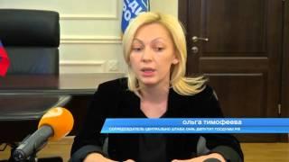 На Ставрополье пройдет форум действий Общероссийского Народного фронта
