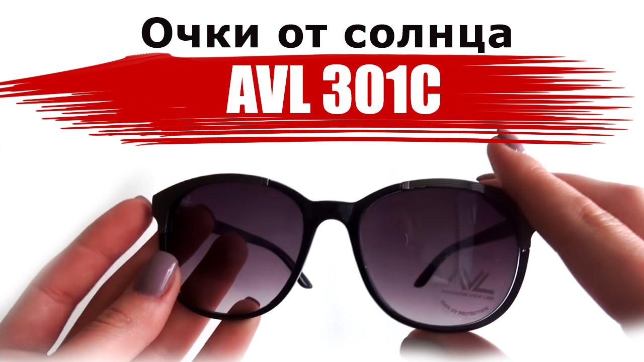 Солнцезащитные очки AVL 301C 75bc061ac0ea2