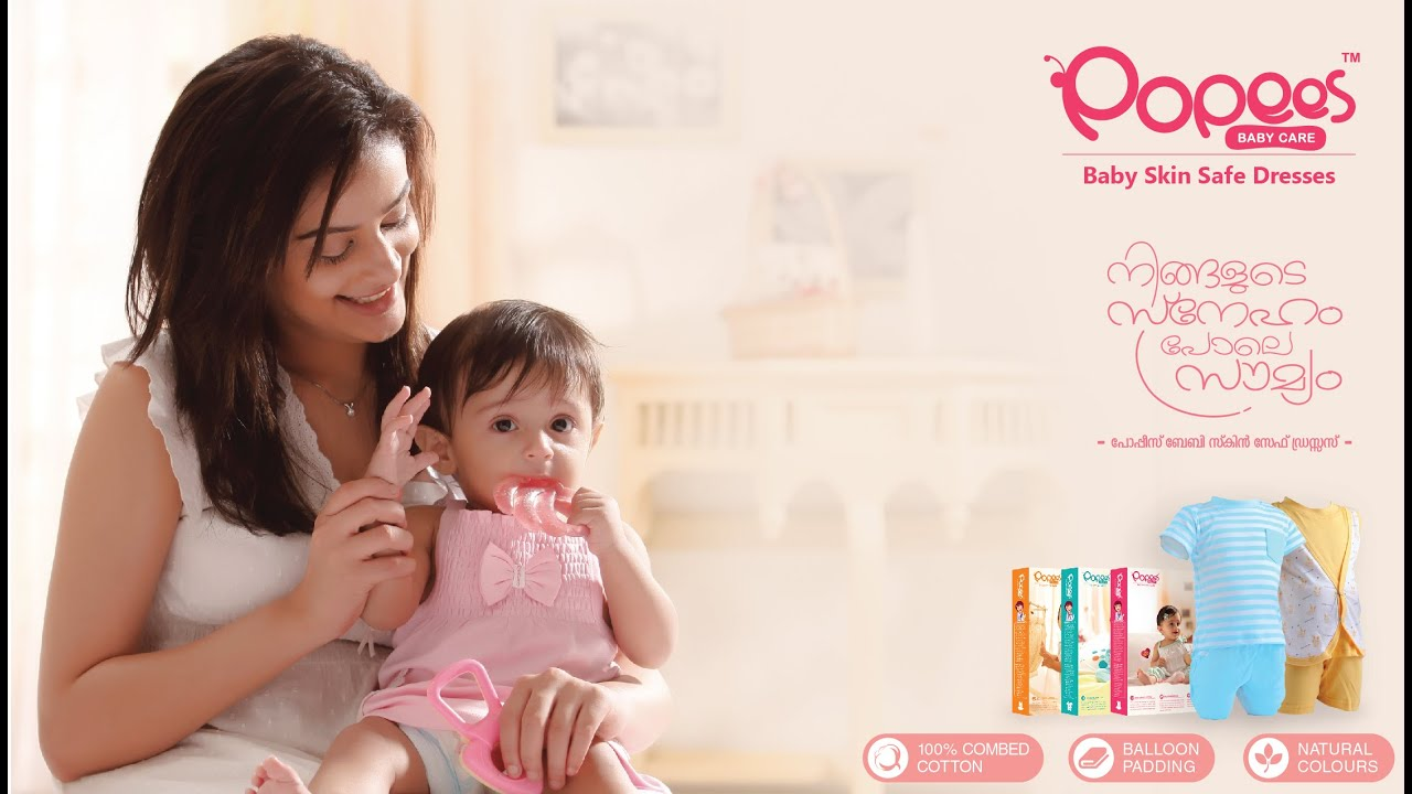 baby care Enjoy baby care games on topbabygamescom play games like baby bathing, baby dress up and baby feeding play with baby and learn new lessons.
