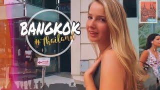 """เมื่อเพื่อน"""" ฝรั่ง"""" ที่เมกา มาเยือนไทยแลนด์!! American friends/Bangkok trip-THAILAND 2016"""