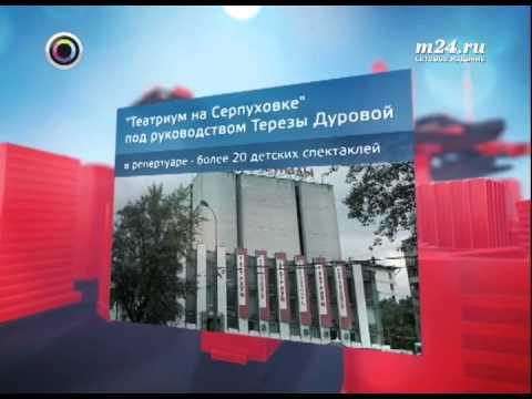 Сайт ЮАО Южный АО административный округ АО города Москва