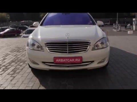 Прокат автомобилей без водителя Mercedes Мерседес 221 белый