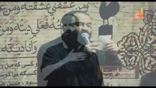 Abdur Reza Helali [720p HD]
