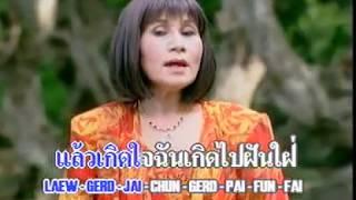 วอนกามเทพ - เรียม ดาราน้อย [Official MV&Karaoke]