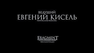 НЕВЕСТА ПРЫГНУЛА В БАССЕЙН ВОРОНЕЖ 2016
