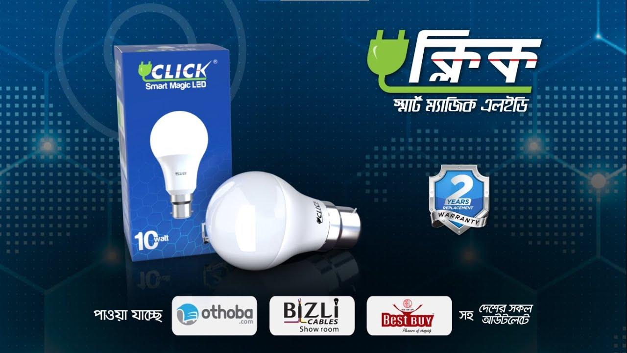 Download Click Smart Magic LED l TVC l 20 Sec
