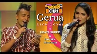 UDAYA SHREE & Sashika Nisansala - Gerua Live Hindi Cover @ Copy Chat EP 207 (24 / 07 / 2016)