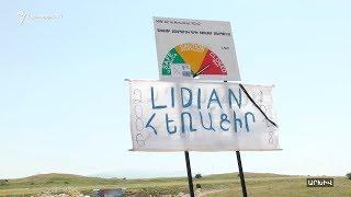 «Լիդիան Արմենիայի» աշխատակիցները կառավարությունից պահանջում են աշխատելու հնարավորություն ստեղծել