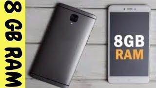 Best New 8 GB Ram Mobiles-High End Smartphones-Top 5  (2018)
