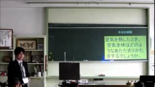 小学校4年生・理科「もののあたたまり方」の授業。UPIC CoCoとNotepadを...