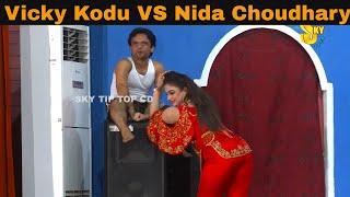Vicky Kodu with Nida Choudhary and Imran Shoki   full HD Stage Drama KODU BADSHAH   Comedy Clip 2019