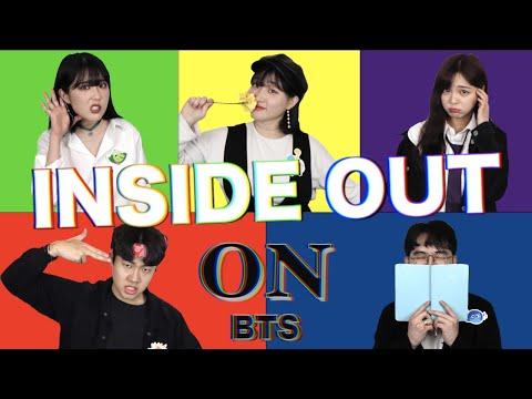인사이드아웃 속 감정들의 BTS (방탄소년단) - 'ON' 커버