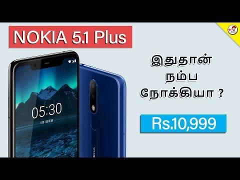 Nokia X5 - இதுதான் நம்ப நோக்கியா ? Budget king is Back | Tamil Tech