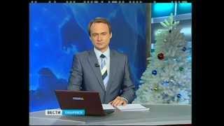 Квадратные метры по новому. Вести Хабаровск.(, 2013-03-06T06:45:28.000Z)