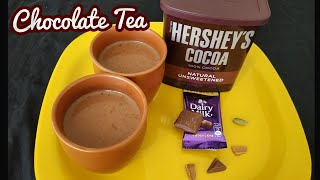 Chocolate Tea recipe/Cocoa Cadbury Tea recipe /Easy Chocolate Tea/chai  Recipe for Beginners