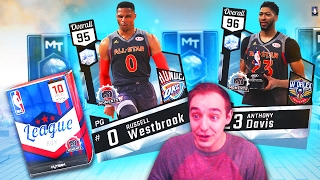 NBA 2K17 My Team LIMITED ALL STAR DIAMOND MOMENTS ANTHONY DAVIS & RUSSELL WESTBROOK!