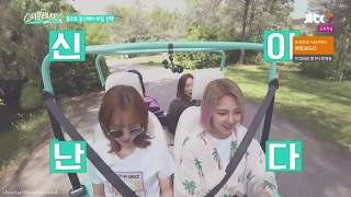 SNSD Funny Moments 2018