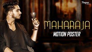 Maharaja Devender Ahlawat | Motion Poster | Kaka | Deepesh Goyal | Coming Soon | New Haryanvi Song