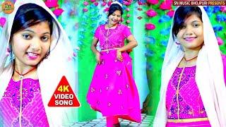 रबर वाला कवर #Abhishek Raja सबसे ज्यादा बजने वाला गाना 2021 4K HD Video Song Supar Hit Video