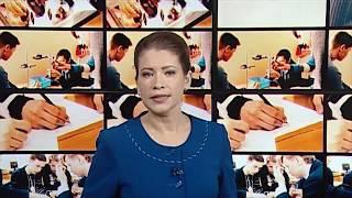 Вести. Наука от 10.02.2019