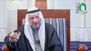 السيد مصطفى الزلزلة - المصافحة تذهب بالضغينة