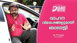 Balaji Sarma talks about his vehicle | Celebrity Cars | Dream Drive | Kaumudy TV
