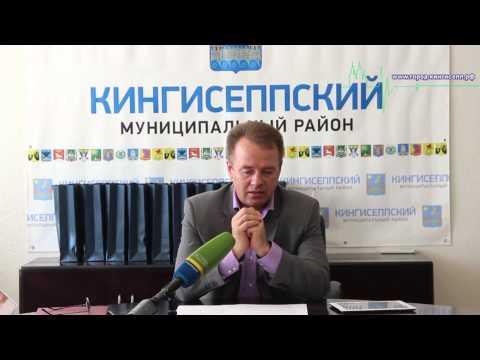 Встреча В.Э. Гешеле с молодежным активом Кингисеппского района