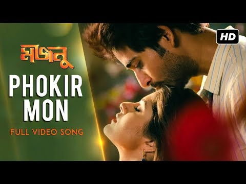 Phokir Mon | Majnu | Hiran | Srabanti | Samidh Mukerjee  | SVF | 2013