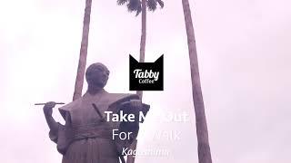 小松 帯刀像 Take Me Out For A Walk Tabby Coffee http://tabby.fun.