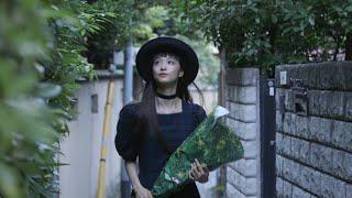 【ファッション通信 予告】常に進化を続ける「東京」の街をクローズアップする特別企画 「ファッショニスタ・シティ・ガイド・イン・トウキョウ」