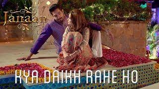 Kya Dhikh Rahe Ho   Romantic Scene   Janaan 2016