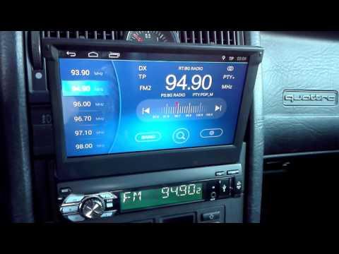 Made in China car multimedia radio fail