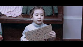 Али Отажонов - Болалар уйи